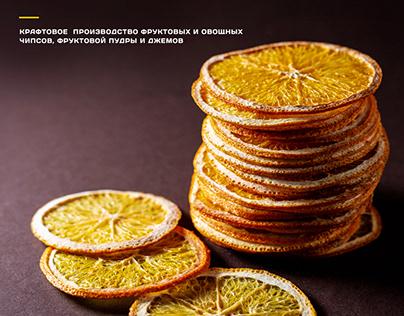 Online presentation for craft chips production