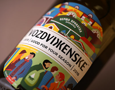 Hello from Kyiv. Packaging design. Illustration. Beer.