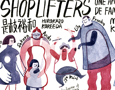 shoolifters