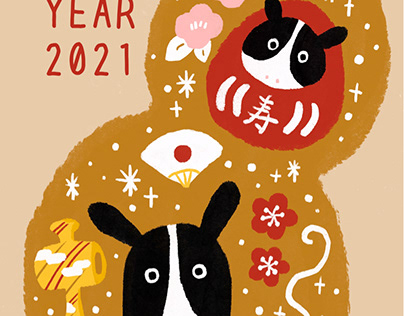 New year greeting cards illustration.
