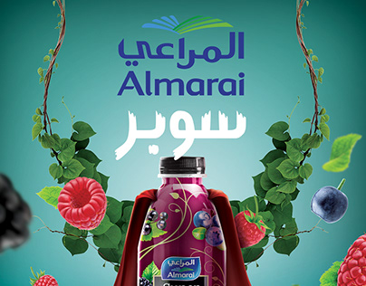 Almarai Super Grapes - Berries
