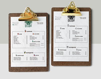 Сoffee shop menu