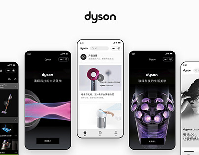 Dyson - All In One