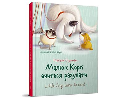 Little Korgi2. Picture book