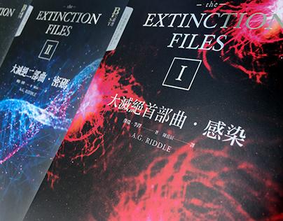 奇幻基地出版 - 大滅絕三部曲 ( 傑瑞.李鐸 A. G. Riddle 著 ) 書籍裝幀設計