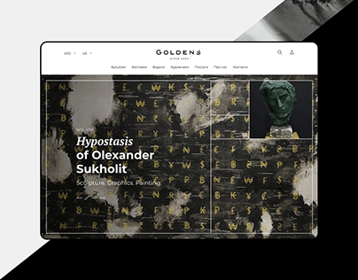 Goldens Web Site Design