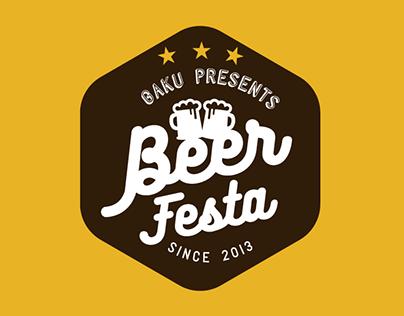 BeerFesta2015 at IIDA