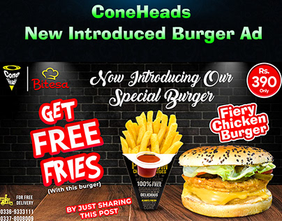 Cone Heads New Introduced Burger Ad