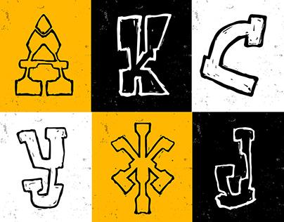 Serbian Cyrillic Alphabet [Azbuka]