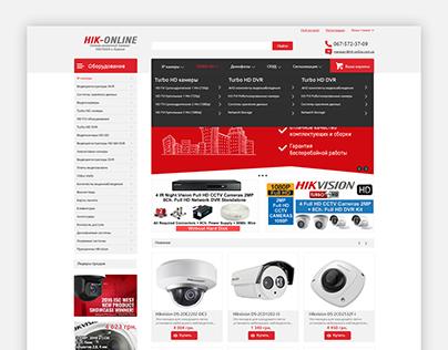 HIK - Video Surveillance Store