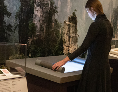 DIA - Interactive Chinese Handscroll