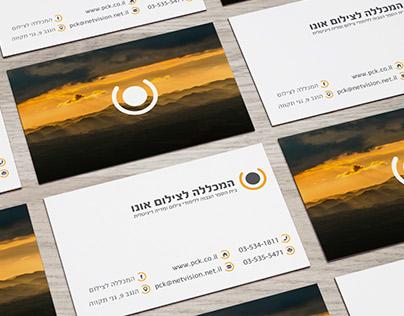 Rebranding- College of Photography