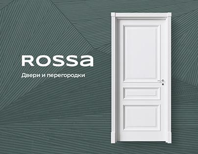 Rossa - двери и перегородки