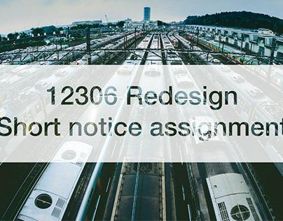 IBM short notice assignment 12306 Redesign