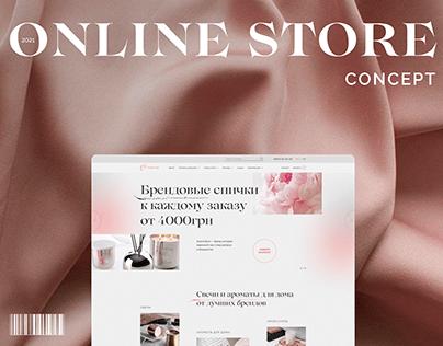Интернет-магазин «Брендовые аромасвечи»