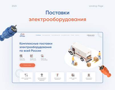 Landing-Page for Logistic Company