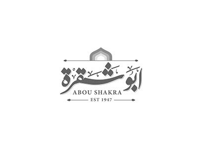 Abo Shakra