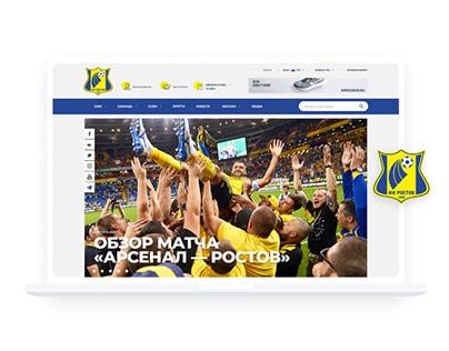 FC Rostov – Football Club