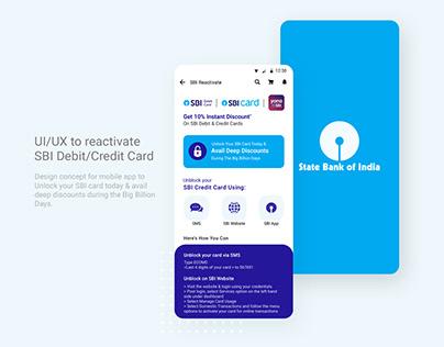 UI/UX to reactivate SBI Debit/Credit Card