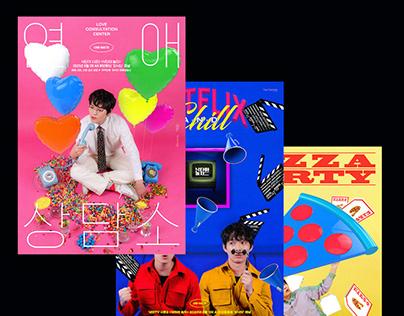 Musician Choi nakta tv concep poster