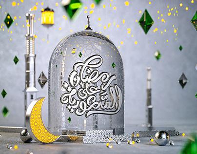Ramadan 2019 / Style-Frames