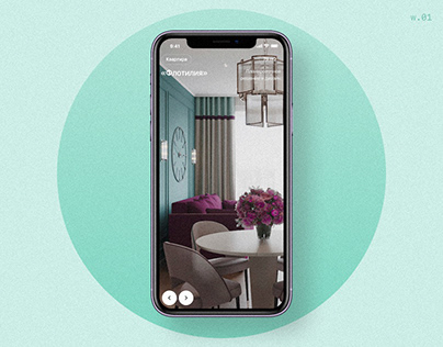Interior Designer — Tatyana Astafieva