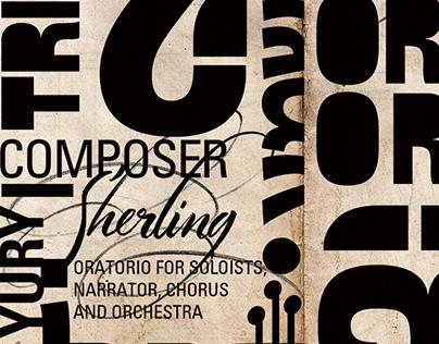 "Design for libretto ORATORIO""EXODUS, TRIADA"""