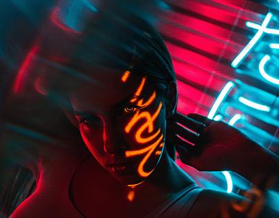 Fashion Neon