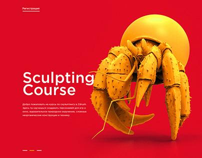 Sculpting course - website design project