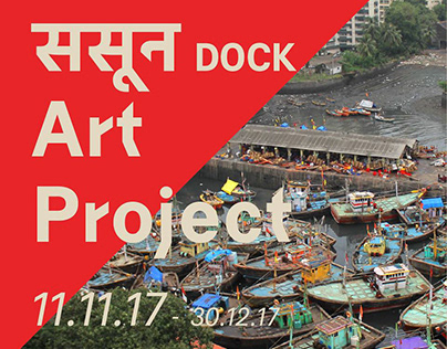 Sasoon Dock Art Project - What goes up also comes down