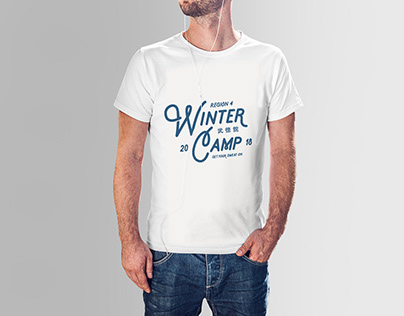 Winter Camp Tee Design