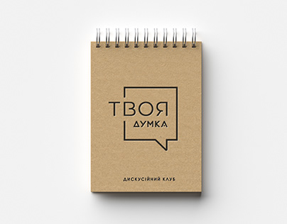 Logo design ♡