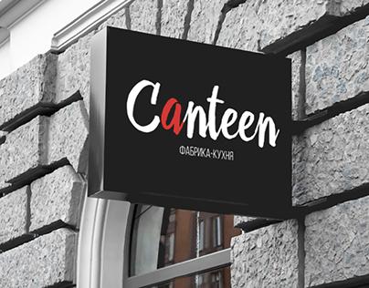 LOGO. Restaurant CANTEEN