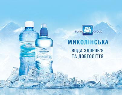 Миколінська, мінеральна питна вода
