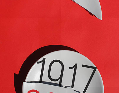 Posters for 1917-2017 international Compagn