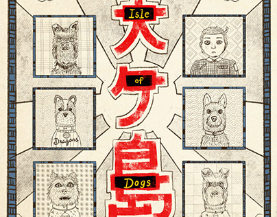Isle of Dogs tribute poster