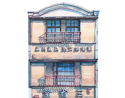 Takei Sansyōdō
