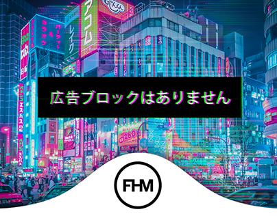 蒸気波 / Adblock City