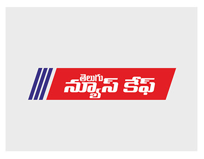 Telugu News Cafe Logo