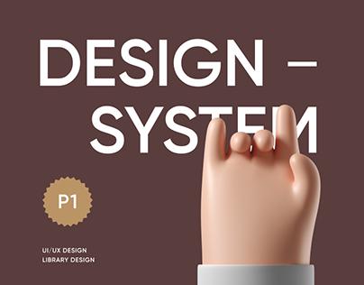 Design System Compilation (part 1)