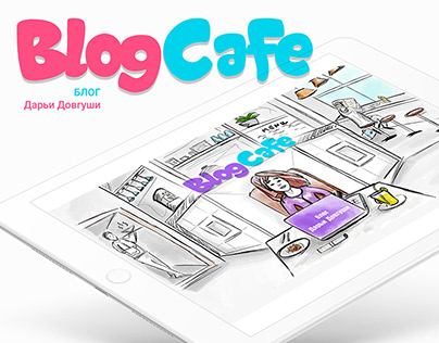 Blog Cafe Logo+Sketch