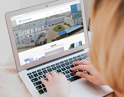 Justlink - Brand Identity and Website Design