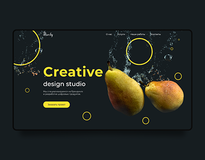 Pear.by