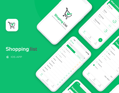 Shoping list App IOS