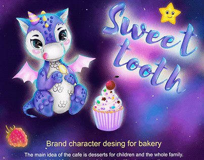 """BRAND CHARACTER FOR BAKERY """"Sweet Tooth"""""""