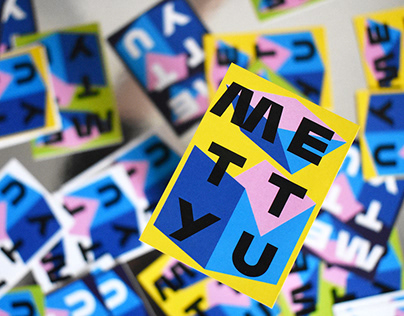 Mettyu - Brand Identity & Packaging Design