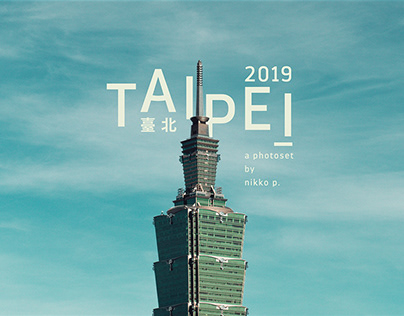 Taipei 2019 | Cinematic