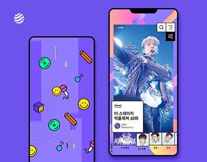 U+ Idol Live - K-pop Media Platform