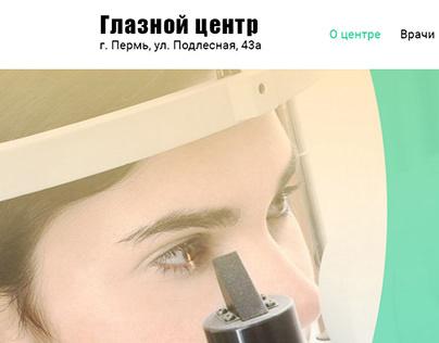 medical center's website