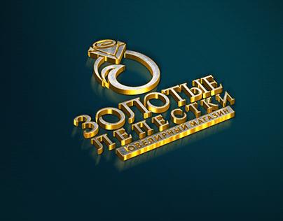 Logo: Jewerely Store - Золотые лепестки